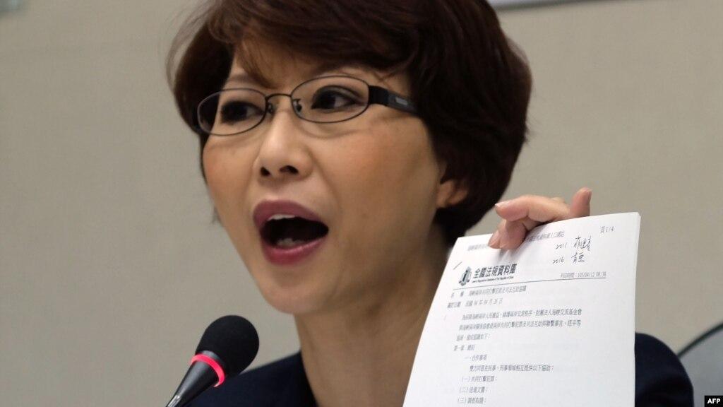 China-Taiwan row over deportation of Taiwanese from Kenya