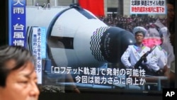 بازتاب آزمایش موشکی روز سه شنبه کره شمالی در رسانه های همسایه جنوبی.