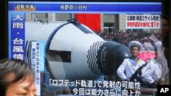 Grand écran public d'une télévision annonçant le nouveau tir de missile ICBM nord-coréen tombé dans la zone économique exclusive nippone, Tokyo, Japon. (AP Photo/Shizuo Kambayashi)