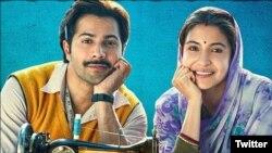 بھارتی فلم 'سوئی دھاگہ' کے ایک منظر میں ورون دھون اور انوشکا شرما