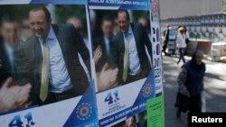格魯吉亞選舉海報