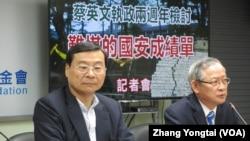 台湾在野党国民党智库就国防安全召开座谈会 (美国之音张永泰拍摄)