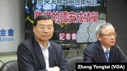 台灣在野黨國民黨智庫就國防安全召開座談會(美國之音張永泰拍攝)