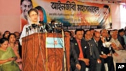 Khaleda to Announce Program for Movement against Government