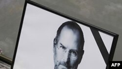 Tang lễ ông Steve Jobs, người sáng lập công ty Apple, đã được cử hành hôm thứ Sáu