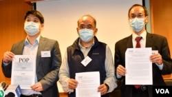 香港民意研究所主席及行政總裁鍾庭耀(右),香港民意研究所名譽總監鍾劍華(中)(美國之音湯惠芸攝)