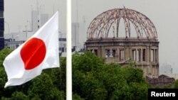 Công viên tưởng niệm hòa bình Hiroshima ở Nhật Bản.
