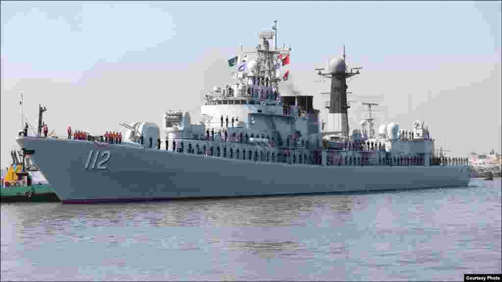 بحری مشق امن 2017 میں حصہ لینے والا ایک جہاز