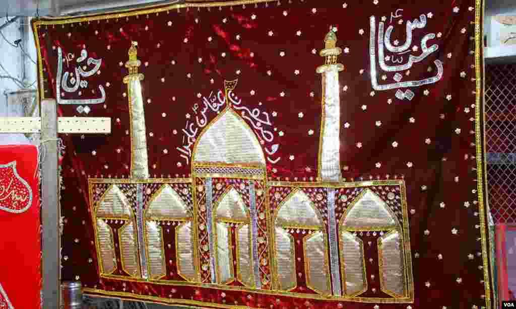محرم کے حوالے سے تیار کی گئی ایک چادر جس پر امام حسین کے روضے کی عکاسی کی گئی ہے