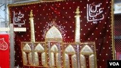 پاکستان میں محرم کا آغاز