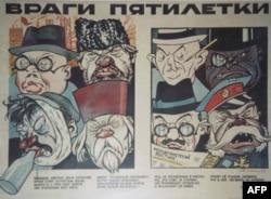 """""""Вороги 5-річки"""". Ґарет Джонс у 1931-му році зібрав в СРСР колецію пропагандистських плакатів."""