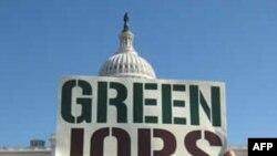 Демонстрация сторонников экологии