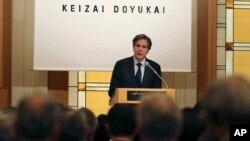 Phó Bộ trưởng Ngoại giao Antony Blinken đọc diễn văn trong cuộc họp ở Tokyo về Chính sách Kinh tế Mỹ trong Khu vực Thái bình dương và Đông Á