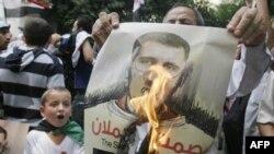 Svakodnevni protesti u Siriji protiv predsednika Bašara Asada