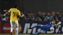 برزیل هم مانند آرژانتین کنار رفت