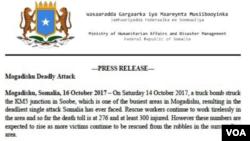 Le communiqué de presse du gouvernement somalien, publié le 16 octobre 2017.