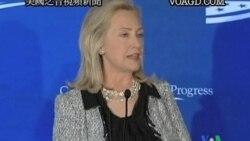 2011-10-13 美國之音視頻新聞: 美國與沙特誓言回應伊朗陰謀