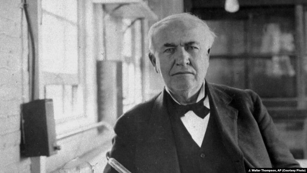 Shtëpia e Thomas Edisonit