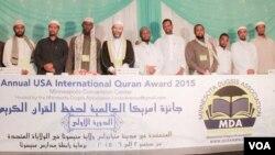 Minnesota Quran Award
