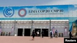秘魯首都利馬舉行的聯合國氣候變化大會門外。
