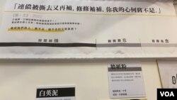 連儂說展覽的一幅橫額,寄語香港人的抗爭像連儂牆一樣,撕了又補、越壓越強。(美國之音湯惠芸)