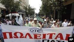 希臘示威者舉行幾星期以來規模最大的抗議活動。