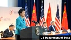 中國副總理劉延東在美中戰略與經濟對話開幕式上講話。
