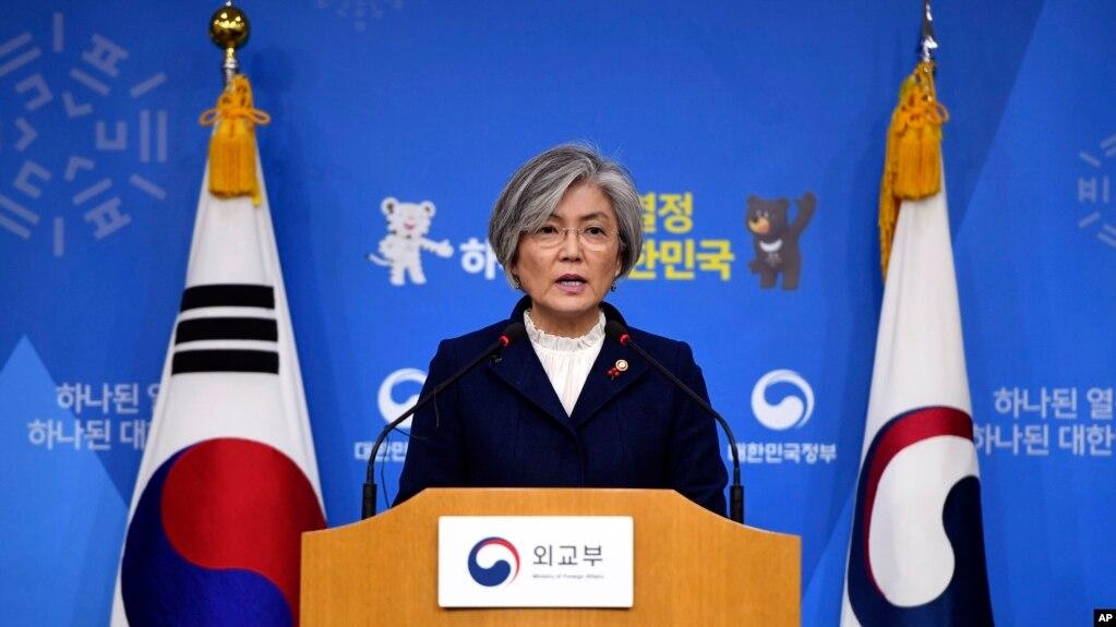 Ảnh từ liệu: Ngoại trưởng Hàn Quốc Kang Kyung-wha phát biểu tại Seoul ngày 09/1/2018