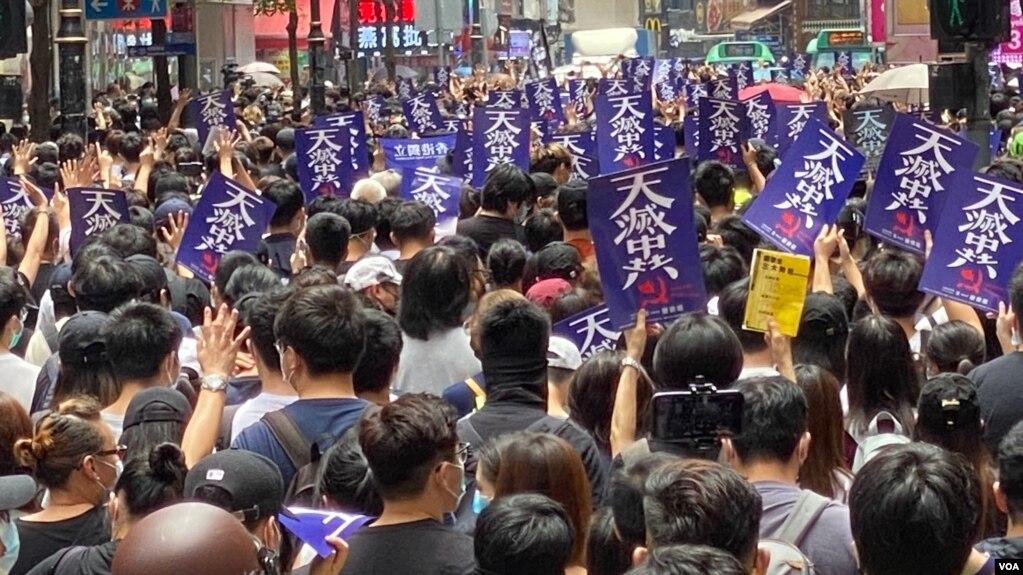 """大批参与5-24港岛区反恶法游行的市民高举""""天灭中共""""的标语。"""