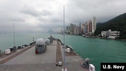 美国第七舰队旗舰蓝岭号2019年4月20号对香港进行港口访问。