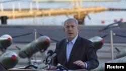 Benjamín Netanyahu dio una rueda de prensa para mostrar los cohetes M-302 interceptados por Israel.