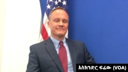 US Ambassador to Ethiopia Ambassador Raynor
