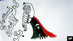 Graffiti in Tripoli, Libya, September 8, 2011 - The rebels tighten their grip.