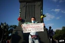 آئینی ترمیم کے لیے ہونے والی ووٹںگ کے خلاف ماسکو کے 'ریڈ اسکوائر' پر احتجاج