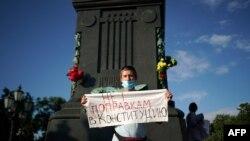 Акция протеста на Пушкинской площади в Москве. 1 июля 2020 г.