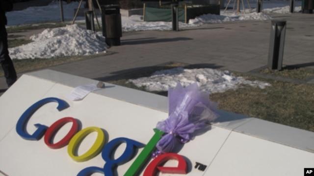 Google Ends Rerouting from China to Hong Kong