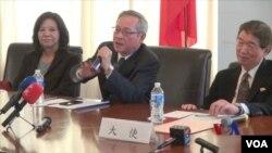 台灣國民黨立委林郁方(中)。(視頻截圖)