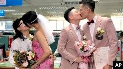 台灣是同性婚姻合法化國家。
