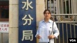 江西維權人士劉萍曾經在2011年參選人大代表,隨後積極參與維權活動 (圖片來源﹕博訊網 Boxun)