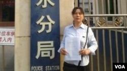 """""""新余三君子""""之一、江西维权人士刘萍曾经在2011年参选人大代表,随后积极参与维权活动 (图片来自:博讯网)"""