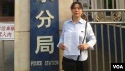 江西維權人士劉萍曾經在2011年參選人大代表,隨後積極參與維權活動 (圖片來自:博訊網)