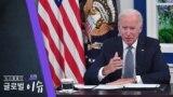 [클릭! 글로벌 이슈] 미-중 무역 갈등... '강경책' 이어가는 미국