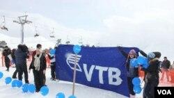 VTB, um dos bancos investigados