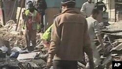 বাগদাদের এক শিয়া এলাকায় গাড়ী বোমা বিষ্ফোরণে ৩১ জন নিহত হয়