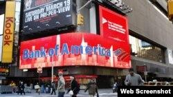Un juez de Nueva York decidirá el castigo que tendrá que cumplir el Banco de América, encontrado culpable por fraude hipotecario.