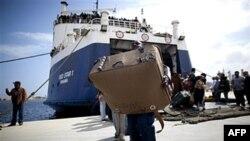 BM'den Libyalı Mülteciler İçin Yardım Çağrısı