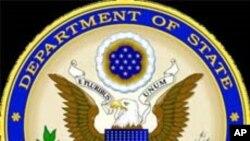 ویزا سکینڈل : امریکی سفارتخانے کا انتباہ