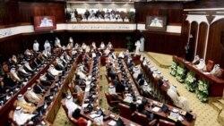 پارلمان بحرین استعفای قانون گذاران شیعه را پذیرفت