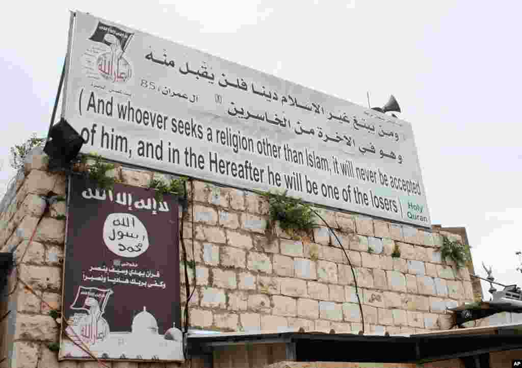 Jama'at Ansar Allah banner displayed at the Shihab e-Din shrine, next to the Basilica of the Annunciation. (VOA - M. Lipin)