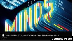 《外交政策》2015年全球思想家百人榜